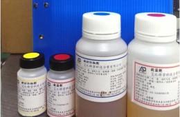 創浦雷射切割機冷卻劑藥水-新款一年份